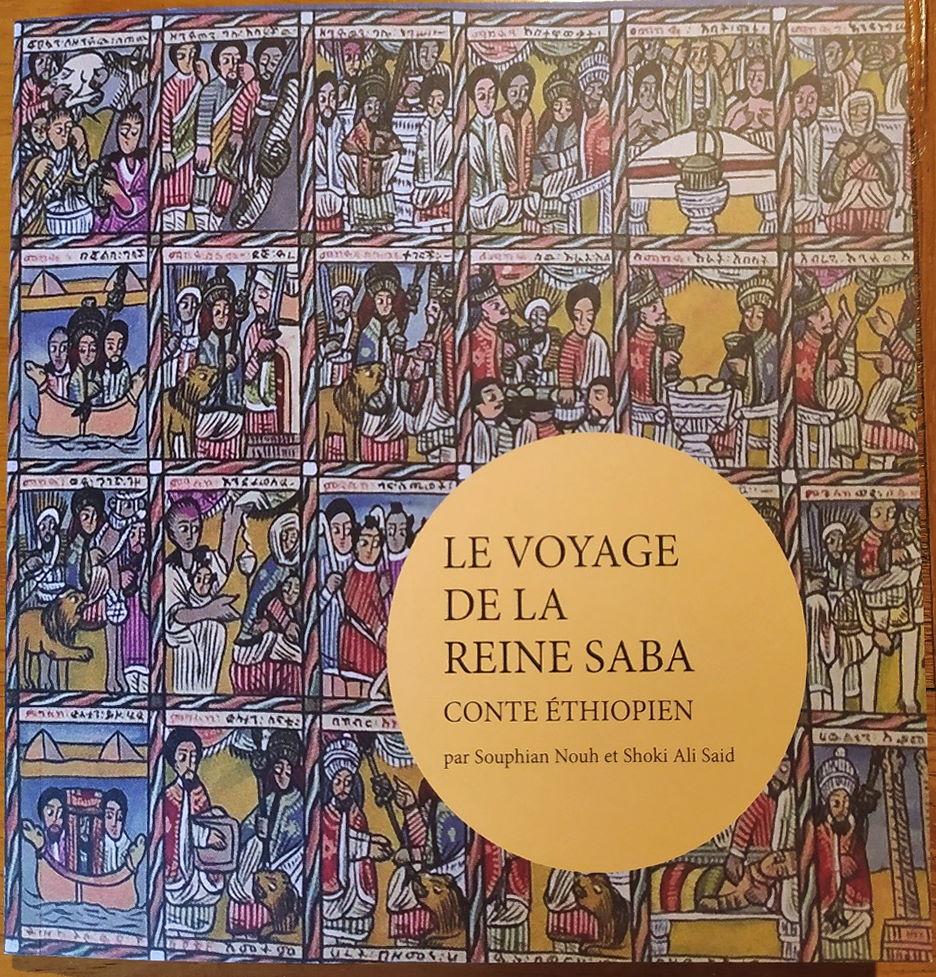 Read more about the article Le voyage de la Reine de Saba